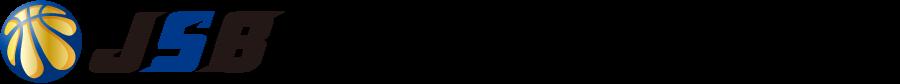 一般社団法人日本社会人バスケットボール連盟
